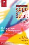 SoNo Stroll 2017
